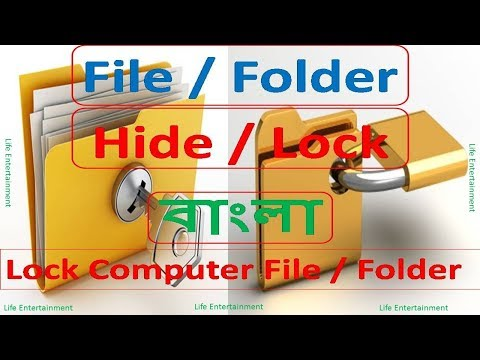Lock Computer Folder Without any Software | Hide Personal File / Folder | বাংলা tutorial thumbnail