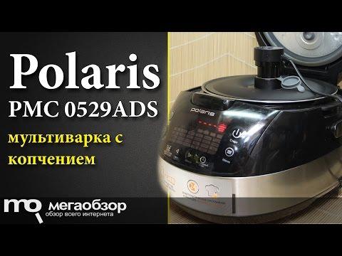 TEFAL RK812B32 – купить мультиварку tefal RK812B32, цена