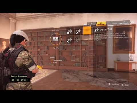 Tom Clancy's The Division® 2 - Voice Record: Kenly College  