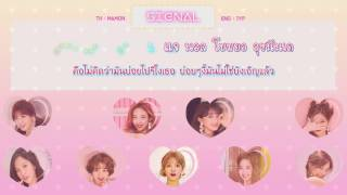 [Karaoke/Thaisub] TWICE (트와이스) - SIGNAL