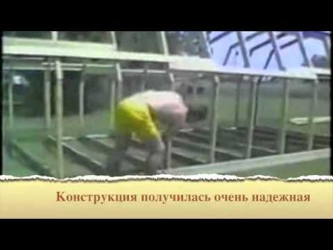 видео: Самодельная теплица - прикол