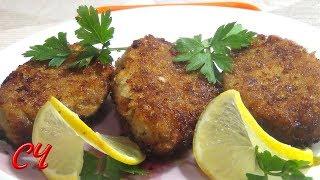 Сочные Рыбные Котлетки. Готовить Очень Просто!!! /Juicy Fish Cutlets.