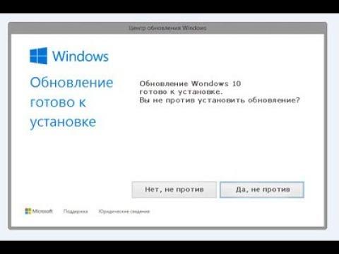 Настоящая реклама Виндовс 10 (windows 10)