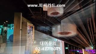 강남구 전시용 빔프로젝터대여 출장설치 이벤트 행사