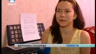 Вероника Лазарева поверила в чудо