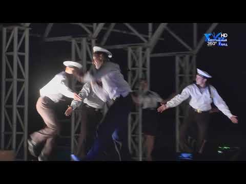 Легендарный ансамбль песни и пляски Черноморский Флот России в гостях у Гусевчан.
