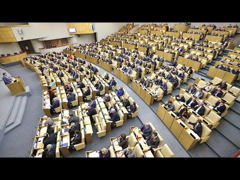Заседание Госдумы от 01.04.2020. Полное видео