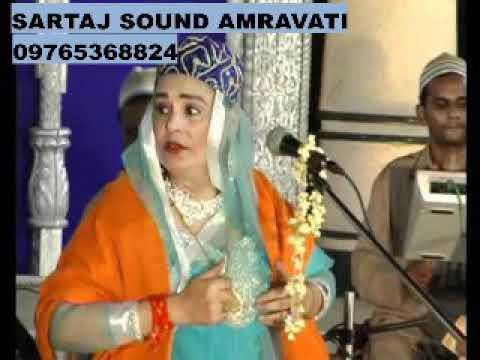 Parvin Rangili Ghazal (tumne mujhe sata ke achcha nahi kiya) SARTAJ  SOUND AMRAVATI