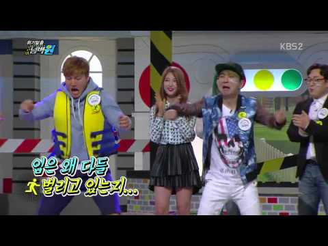Turbo dancing to 'My Childhood Dream(나 어릴적 꿈)' on Escape Crisis No.1