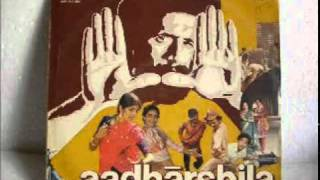 Video aadharshila.mpg download MP3, 3GP, MP4, WEBM, AVI, FLV November 2017