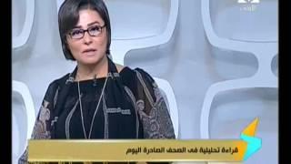 بالفيديو.. كاتب صحفي: المذهب الشيعى بريء من ممارسات إيران