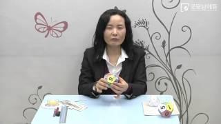 방과후강사 자격증 창의수학 동영상 강의 3강 파트4