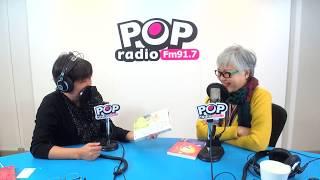 2019 01 18《POP搶先爆》黃光芹 專訪 資深影劇記者 高愛倫