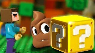 ГОВОРЯЩАЯ КАКУЛЯ 💩 Лего НУБик в Майнкрафте - Minecraft Мультфильмы для Детей - LEGO Animation