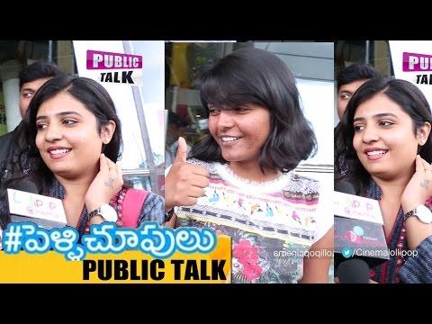 Pelli Choopulu Movie Public Talk/Public Review-Public Response -  Vijay,Ritu Varma, Nandu