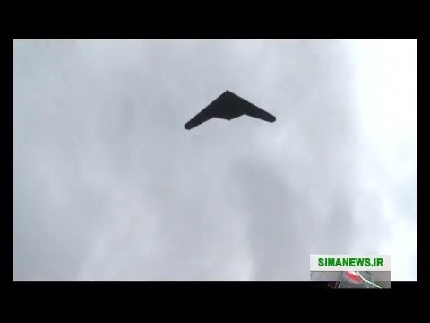 Iran copy RQ 170 drone scaled model jet engine flying پهپاد آر كيو 170 اندازه كوچك موتورجت ايران