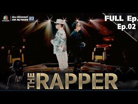 THE RAPPER THAILAND | EP.02 | 16 เมษายน 2561 Full EP