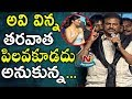 Mohan Babu Comments On Anasuya @ Gayathri Audio Launch || Mohan Babu, Manchu Vishnu