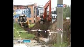 Масштабный ремонт теплотрасс в Котласе(, 2014-07-07T08:55:42.000Z)