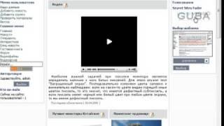 Joomla и каталог видео Seyret #2 (из 2-х)