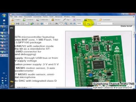 Lecture1 How to select MCU