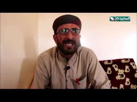 الذلح .. ظاهرة غريبه ودخيله على التراث في محافظة البيضاء (8-11-2019)