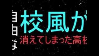 2014年 西高 記念祭 1D One freeDom 予告 相楽のり子 動画 17