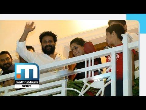 First Anniversary Of Actress Attack Case| Mathrubhumi News