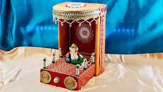 God Temple (Mandir)|| MAKHAR DECORATION|| Empty box craft || Best out of waste || DIY