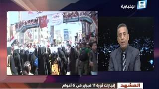 المشهد اليمني - إنجازات ثورة 11 فبراير في ذكراها السادسة