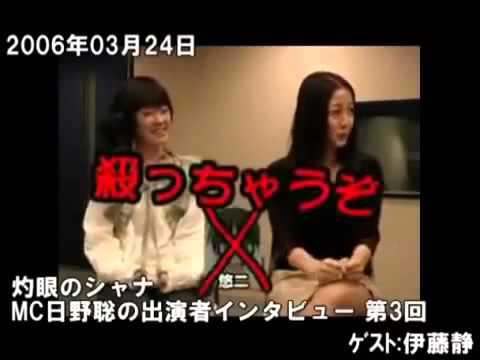 Satoshi hino and rie kugimiya dating
