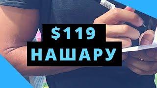 Заработать в интернете 100 долларов | Заработок без вложений