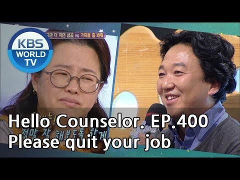 Please quit your job! Help my husband comes to his senses. [Hello Counselor/ENG, THA/2019.02.18]