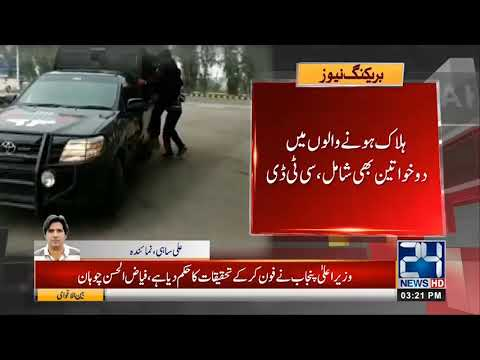 CTD First Statement After Sahiwal Operation
