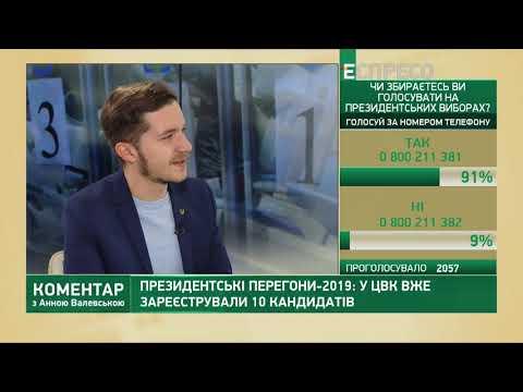 Espreso.TV: Саакян: Для більшості кандидатів вибори президента – це трамплін у ВРУ