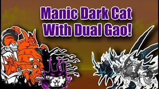 Battle Cats - Unjust War [Deadly] Axe Maniac VS Dual Gao! | Manic Dark (4 units)