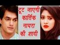Yeh Rishta Kya Kehlata hai: SPOILER: Kartik Naira's wedding in BIG trouble | FilmiBeat