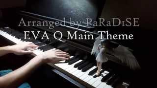 Sakura Nagashi 桜流し-EVA Q Main Theme [piano]