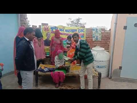 Kuber jan kalyan trust mandi Adampur(1)
