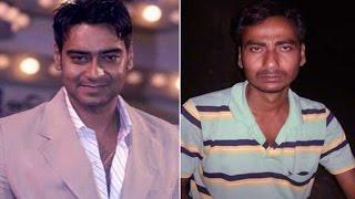 काजोल के दूसरे पति का हुआ खुलासा, अजय को लगा झटका | Kajol Second Husband Revealed