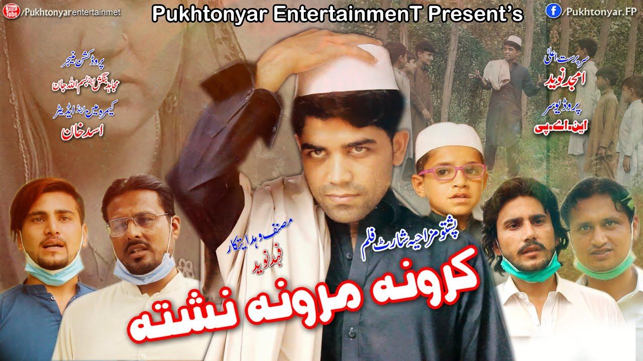 Corona Morona Neshta 2020 -- Pashto Comedy Short Film -- PukhtonYaR EntertainmenT
