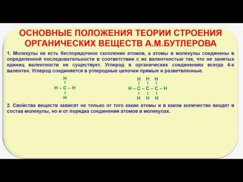Химическое уравнение. № 3.