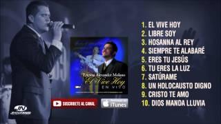 EL VIVE HOY [ Albúm completo ] - Ericson Alexander Molano