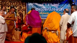 Sanman To Gokarna Partagali Jeevottam Mathadish
