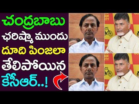 CM KCR Belittle In Front Of CM Chandrababu   Andhra Pradesh   Telangana  Third Front  Take One Media