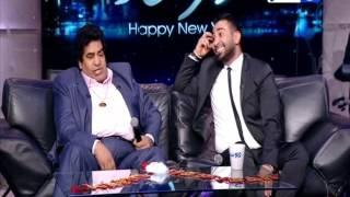 اخر النهار   الحلقة الكاملة لسلطان الطرب احمد عدوية واحمد سعد في ليلة رأس السنة