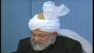 Quel est le groupe sauvé ? l  Commentaires par le 4ème Calife , 13 mars 1993