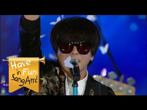 [Have Fun in Sangam] YB - A Flying Butterfly, YB - 나는 나비, DMC Festival 2015