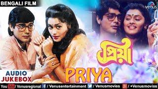Priya - Bengali Film Songs | AUDIO JUKEBOX | Prosenjit Chatterjee, Pallavi Joshi |