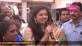 Goodwin Jewellers Trissur 2nd Anniversary Celebration
